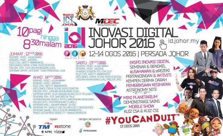 inovasi_digital_johor_2016