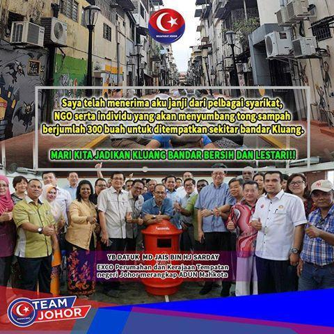 bandar_bersih1