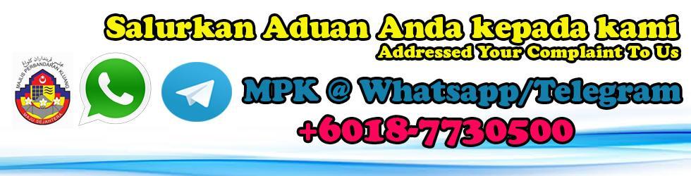 banner_aduan