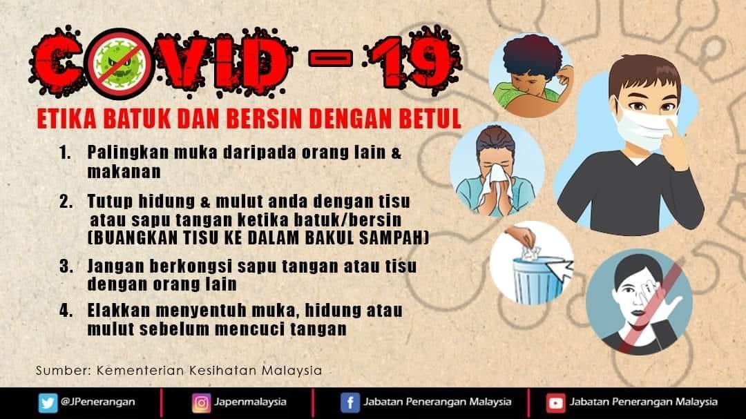 banner_batuk
