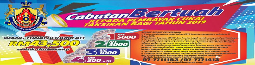 banner_cabutan_bertuah
