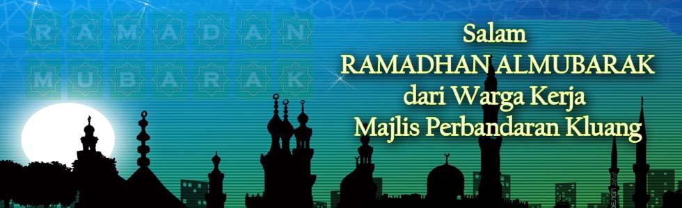 banner ramadhan 2016