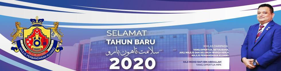 banner_tbaru_mpk_2020