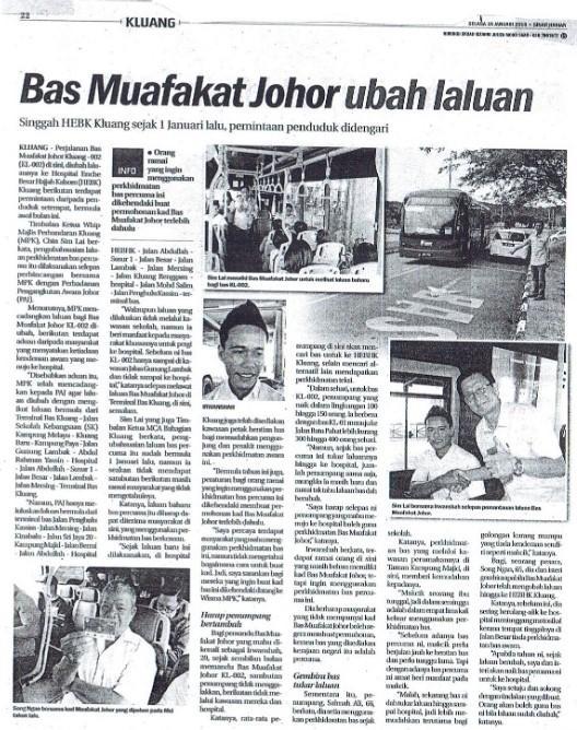 bas_muafakat_ubah_haluan