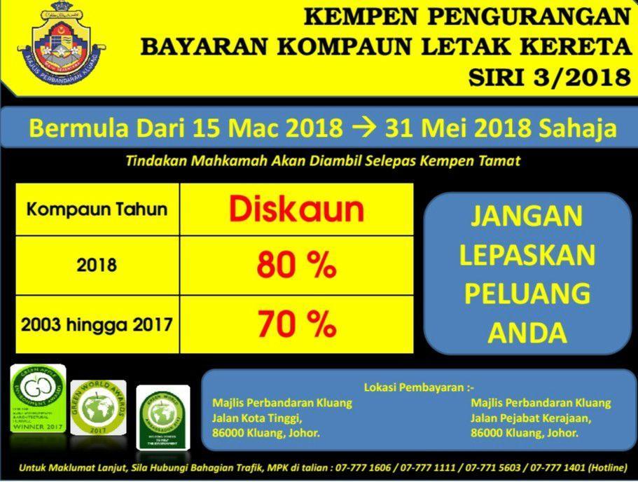 bayaran_parking_mac_2018