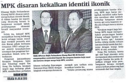 mpk_disaran_kekalkan_identiti_ikonik