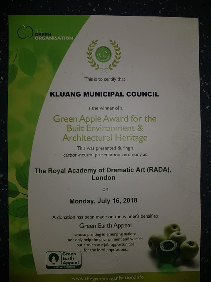 sijil_award